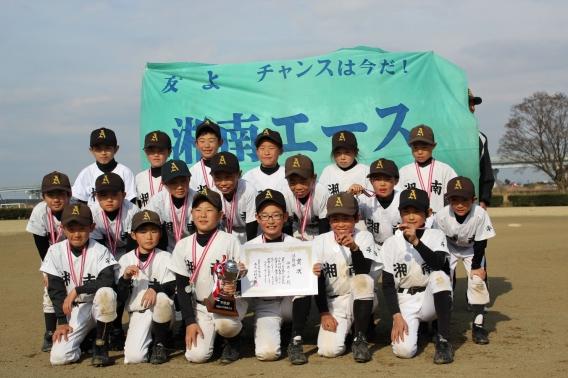 第28回若鮎少年野球大会5度目の準優勝!