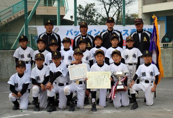 バッティングパレス秦野旗争奪少年野球大会 初出場で栄光の初優勝に輝く!