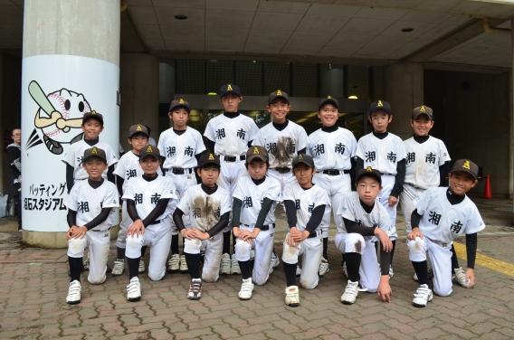 湘南若鮎少年野球大会 堂々の準優勝!