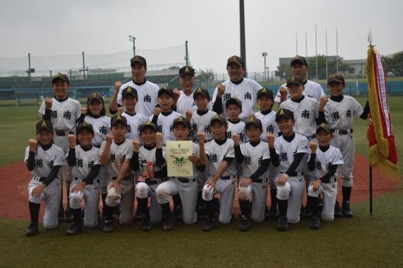 スポーツ少年団 神奈川県交流大会 優勝!(2年連続3度目)